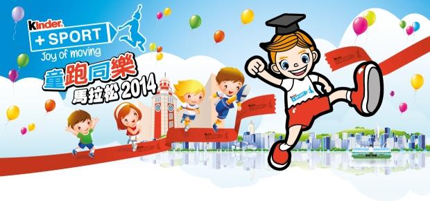 童画画庆祝国庆节